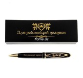 """Ручка """"Для решающей подписи"""", в футляре из искусственной кожи"""