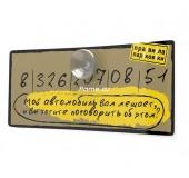 """Парковочная визитка """"Правила парковки"""" - желтая"""