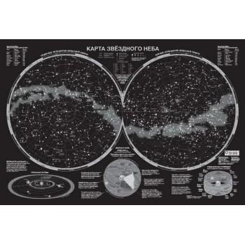Карта звездного неба Gagarin Map светящаяся в темноте