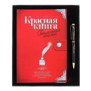"""Набор подарочный """"Красная книга"""""""