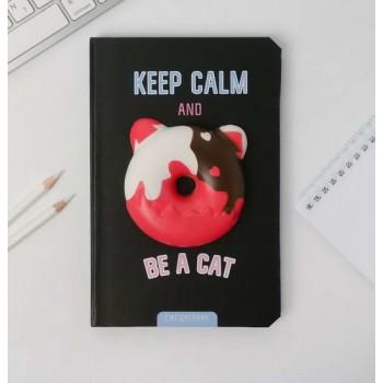 """Ежедневник-сквиш """"Be a cat"""""""