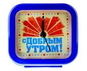 """Часы-будильник настольные """"С добрым утром"""""""