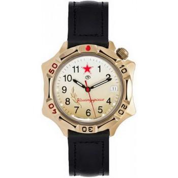 Часы мужские командирские Восток