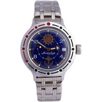 Мужские часы Восток Амфибия Original
