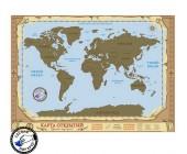 Стирающаяся карта мира (рус)