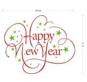 """Виниловый стикер """"Happy New Year"""""""