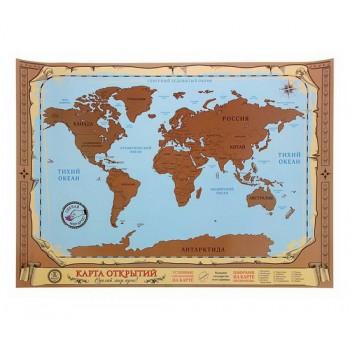 Скретч-карта мира на русском языке