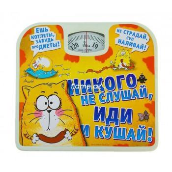 """Весы механические """"Никого не слушай, иди и кушай!"""""""