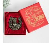 Подкова в подарочной коробке «Богатства и процветания»