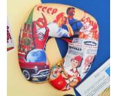 Подголовник-антистресс «СССР»