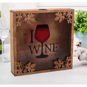 """Копилка для винных пробок """"Я люблю вино"""""""