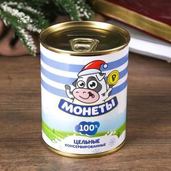 """Копилка-банка """"Монеты"""""""