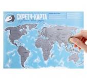 """Карта мира со скретч-слоем """"Флаги всего мира"""""""