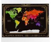 """Карта со скретч-слоем в тубусе """"Карта мира"""""""
