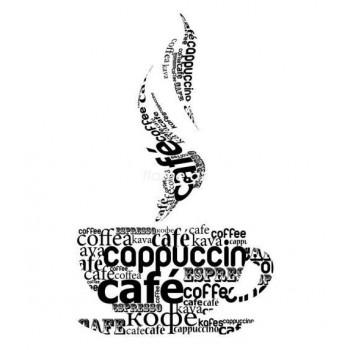 Стикер на стену кофейный