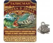 """Талисман в кошелек """"Денежная рыбка"""""""