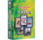 Lenorman klassik Fal kartı + kitab
