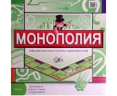 """Настольная игра """"Монополия."""""""