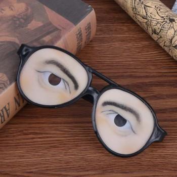 Очки-прикол маскарадные