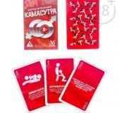 """Oyun kartları """"Kamasutra"""""""
