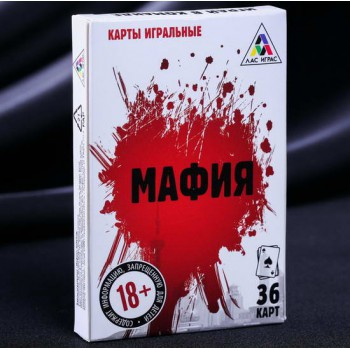 """Карты игральные """"Мафия"""""""