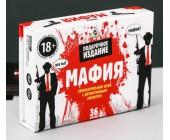 """Ролевая игра-квест """"Мафия"""", с картами"""