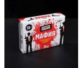 """Ролевая игра """"Мафия"""" подарочное издание с картами"""