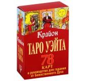 Krayon. Ueyta (İlahi Ruhdan fala baxma üçün 78 kart+rukovodstvo) Tarot