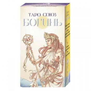 Карты Таро Союз Богинь
