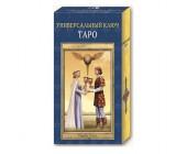 Карты Таро Универсальный ключ