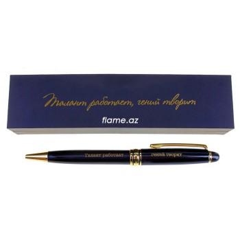 Ручка с афоризмом в подарочном футляре (в ассортименте)