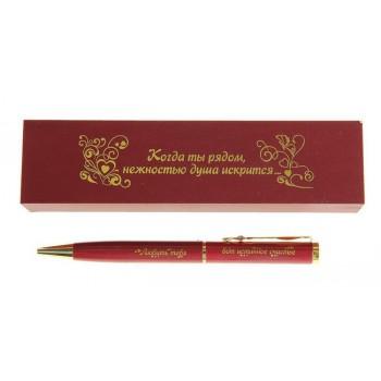Ручки с красивыми цитатами для влюбленных