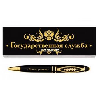 """Ручка """"Государственная служба"""" в подарочной коробке"""