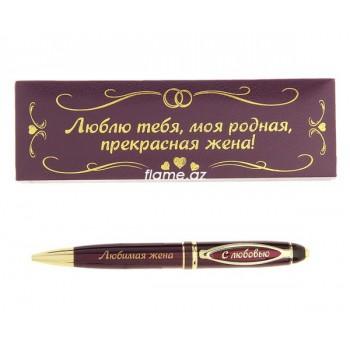 """Ручка """"Любимая жена"""", в футляре из искусственной кожи"""