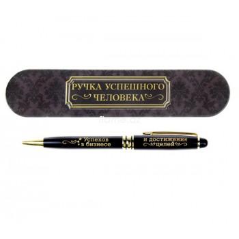 """Ручка подарочная в футляре """"Успехов в бизнесе"""""""