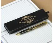 """Ручка в подарочном футляре """"Золотому директору"""""""