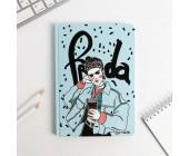 Скетчбук в твердой обложке Frida