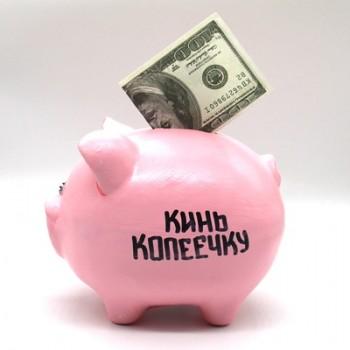 """Копилка """"Свинка"""", одноразовая"""