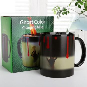 Необычная кружка-хамелеон Ghost