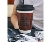 Термостакан «Счастье пахнет кофе» в чехле