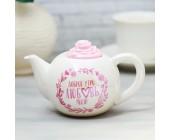 Чайник керамический «Доброе утро, любовь моя»