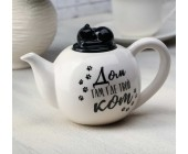 Чайник «Дом там, где твой кот»