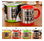 "Кружка-миксер ""Self Stirring Mug"""
