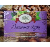 Крымское натуральное мыло ручной работы