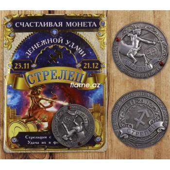 Сувенирная монета знак Зодиака