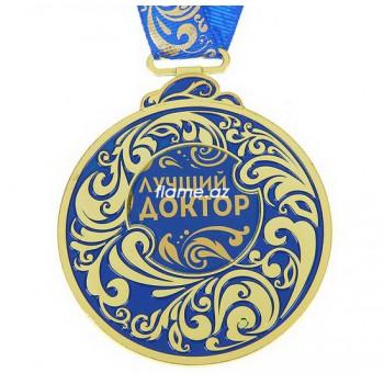 """Медаль-сувенир """"Лучший доктор"""""""