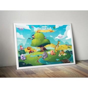 """Оригинальный детский плакат """"Мой первый год"""""""
