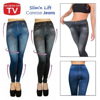 Корректирующие брюки Slim` N Lift Caresse Jeans