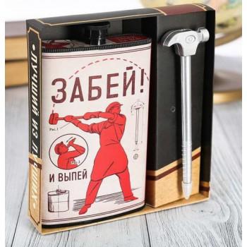 """Набор сувенирный """"Забей"""" (фляга 30 мл, ручка)"""