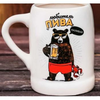 """Кружка пивная """"Любитель пива"""", 600 мл"""